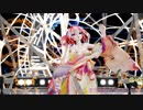 Ray MMD(MMD 悠々杯)【SNOBBISM】 Tda式改変 重音テト Japanese Kimono