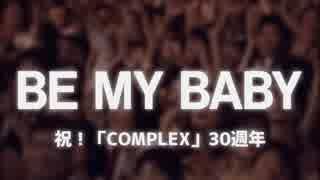 【デレマスMAD】BE MY BABY