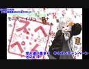 変人達の集まり サタスペキャンペ その4-9