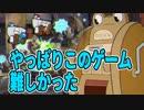 【Switch版Cuphead実況#2】ノーミスで全クリしちゃうと見せかけてすぐ詰まる