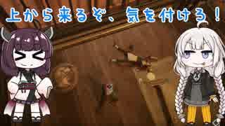 【Dishonored2】 サーコノス食い倒れツア