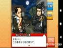 コ〇ンではない高校生が江戸時代の探偵になる part44(4-12章)