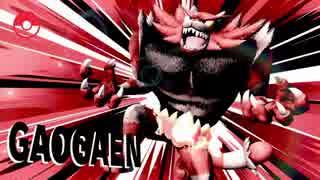 GAO IS GOD 9.SuperRobotWars