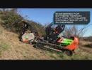 イタリア製芝刈り機「グリーンクライマー ドミネーターLV1400」その2