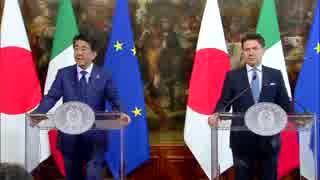 安倍総理がイタリアを訪問 コンテ大統領との首脳会談後に記者発表