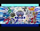 【ポケモンUSM】水族館パで波に乗れ!(11・終?)【2019PJCS予選】