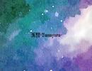 【初音ミク】玉響-Tamayura-【オリジナル曲】