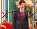 NHKから国民を守る党が国政政党になったら自民党はオワコンになるw【ゆっくり雑談】