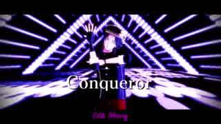【ヒプマイMMD】conqueror【山田二郎】