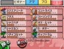 【バンブラP】「ハリケンジャー参上!(full size)」【ハリケンジャー】