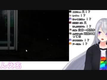 不可思議な展開に驚き、にじ3Dの奥行きを表現する樋口楓