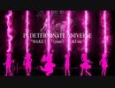 【ケムリクサ】INDETERMINATE UNIVERSE 激Rockアレンジ【OP風】