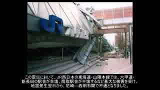 【ゆっくり鉄道事故解説】福知山線脱線事故 その3