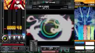 【beatmania IIDX26 Rootage】50th Memorial Songs -Flagship medley-(SPA)