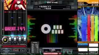 【beatmania IIDX26 Rootage】50th Memorial Songs -The BEMANI History-(SPA)