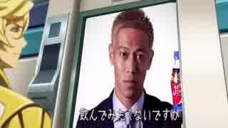 本田圭佑とジャンケンするマクギリス・フ