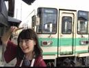 スイーツ娘「柏原美紀」のゆるっとふわ鉄旅 #2【日本最短ローカル線 紀州鉄道スイーツの旅】