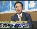 【宇都隆史】平成から令和へ~真の外交力が問われる時代[桜H31/4/25]