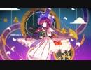 《フルPV/東方Vocal》星の砂漠のマルクパージュ【例大祭/春M3...