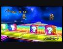 【MKW】マリオカートWii SFCレインボーロード 神アレンジ版【CT】