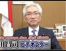 【西田昌司】消費税導入から始まった「平成」、「令和」でそ...