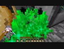 #330 2/2 avaritia単体で攻略【Minecraft】 Avaritia only Survival Hardmode