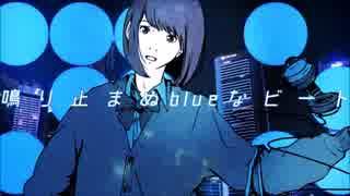 Blue Beat Disco / IA