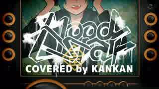 【缶缶】Hoodstar - Arrange ver【歌って