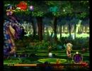 [PS2]オーディンスフィア-ベンツ 第一章 vs ゴミ竜
