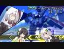 【EXVS2】ルーキーあかりのEXVS2 ぱーと4【VOICEROID実況】