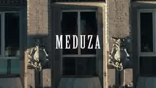 Meduza - Piece Of Your Heart ft. Goodboys