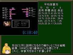 【FC】天地を喰らう1 2:35:20 ニコ生RTA