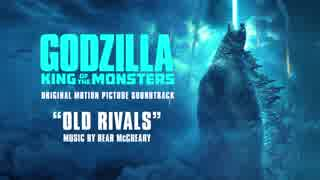 サントラ試聴 - Old Rivals:映画『Godzilla: King of the Monsters』