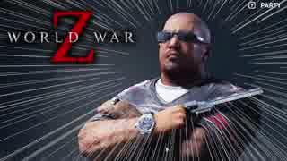 【World War Z】ワールドウォーZをアイツら4人が実況プレイ♯2!【カオス実況】