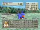 チョコボスタリオン ~G1制覇への道~ その4