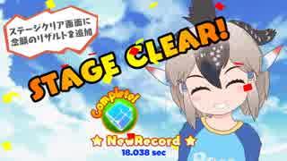 ゴマちゃんのアクションゲーム「ゴマク走ver1.0」PV