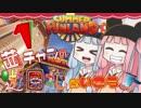 【Summer Funland】茜ちゃんの遊園地に行こうよ【VR】その1