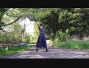 【踊オフ】1フェムトの大空 踊ってみた【ももつん】