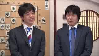 【将棋】藤井聡太七段を振り飛車党に勧誘