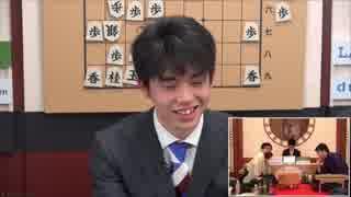 【将棋】永瀬拓矢七段との研究会