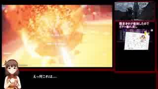 【54円】五本目「Z.I.O.N.」【非常に不評】