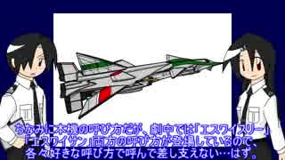 【手描き解説】東宝特美録7