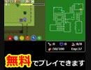 【自作ゲーム】不思議のダンジョン風ゲーム開発記6【プレイしてみた】