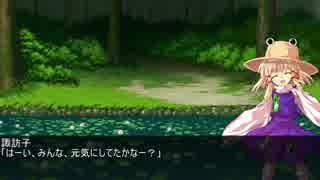 東方神遊戯 第14話コメント返信、第1