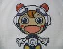 【刺繍】 PSYCHO-PASS刺繍してみた コミッサ太郎編