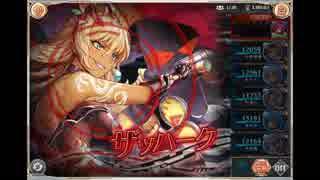 【神姫PROJECT】ザッハーク戦BGM-EXRG-