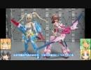メガミデバイス 弓兵桜鬼 改造パーツ008~011+ガレージキット色々! ゆっくりプラモ動画
