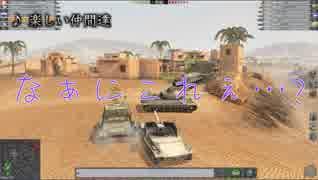 【WoT Blitz】紳士 und Panzer 臀求章 Par