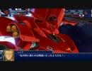 【スパロボT】ストーリー追体験動画 第45話-A 後編【プレイ動画】