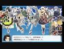 【実況】古参提督と神通さん:06【艦これ】